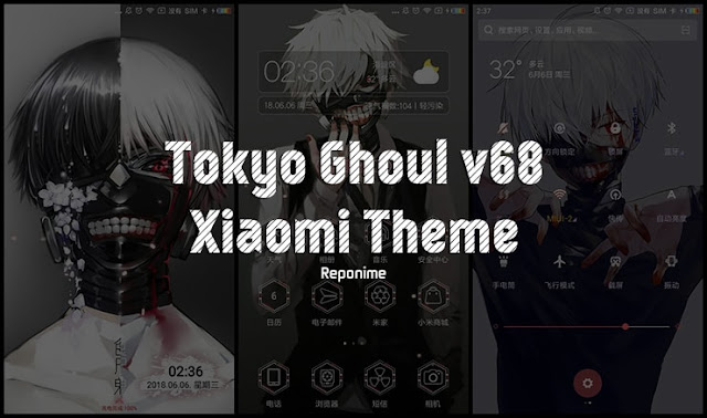 Tokyo Ghoul v68 Xiaomi Theme