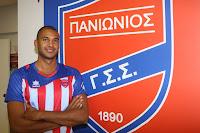 Ποδοσφαιριστής του Πανιωνίου είναι από σήμερα ο David N'Gog