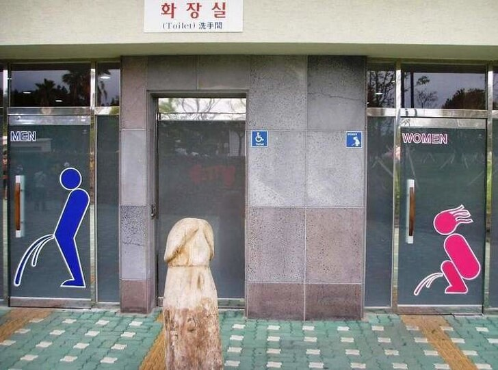 15 Incredible Things That Are Only Normal In South Korea