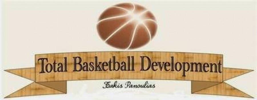 Το Total Basketball Development στην Ακαδημία του ΑΙΑΝΤΑ