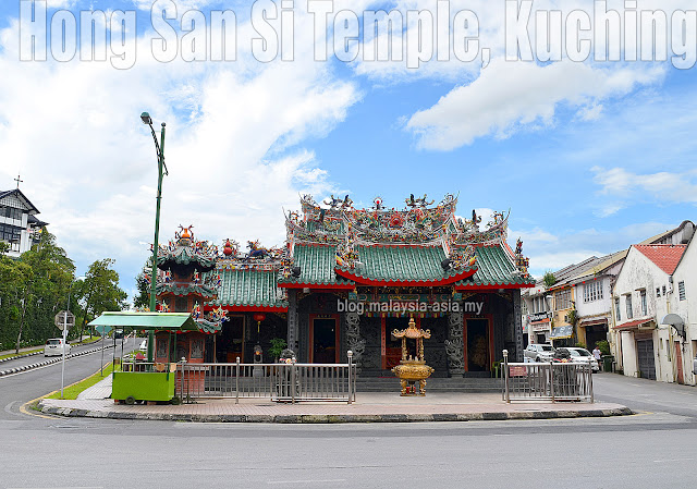 Kuching Hong San Si Temple