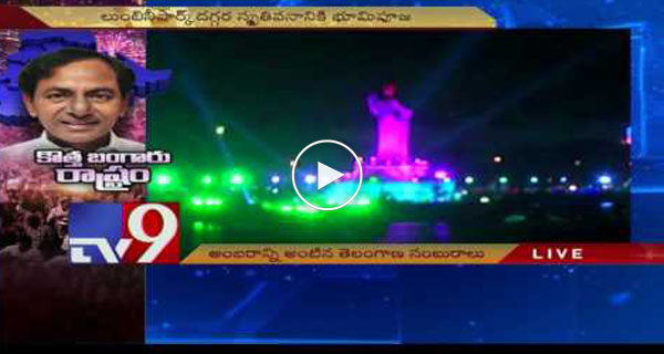 Telangana Formation Day Celebrations 2016 | Amazing Fire Crackers At Tank Bund