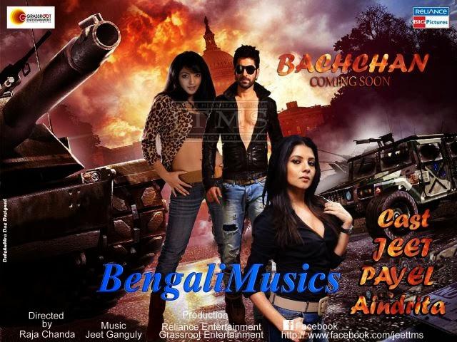 -Bengali Mp3, Bengali   - Songs
