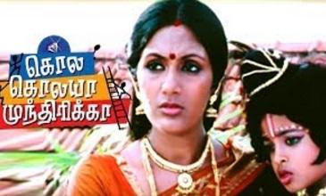 Kola Kolaya Mundhirika Tamil movie scenes | Anandaraj shoots Siva | Vasu Vikram kills Devadarshini