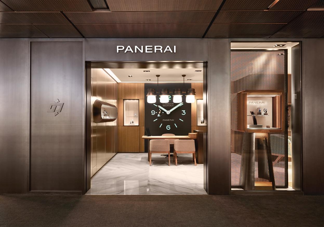 Officine panerai patricia urquiola arquitectura y for Los mejores disenos de interiores del mundo