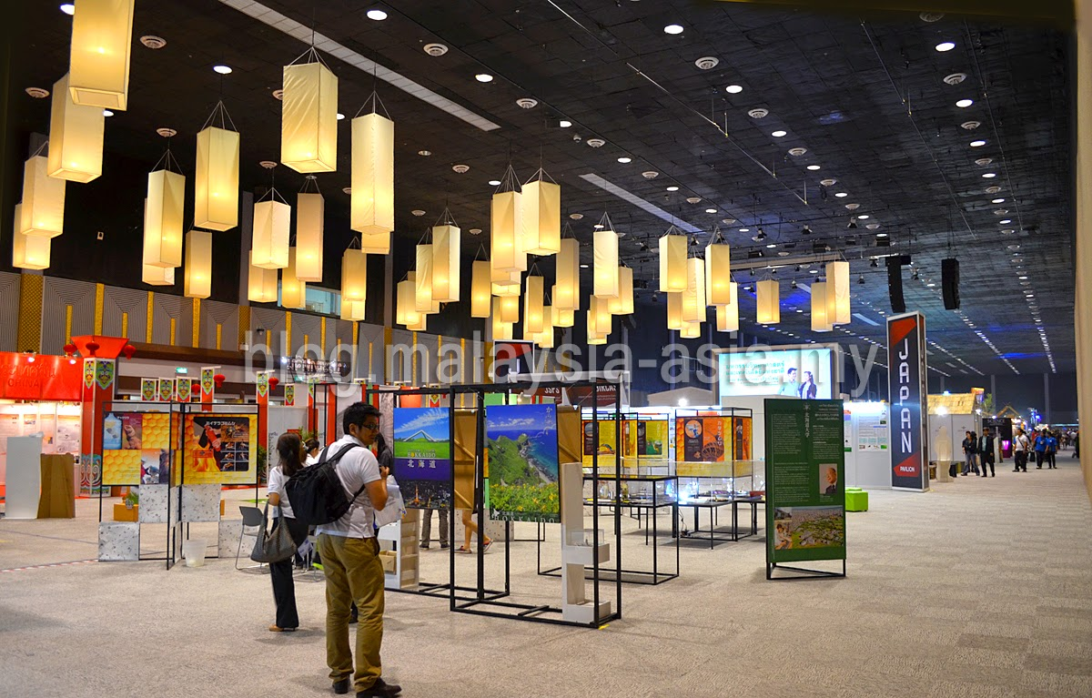 Chiang Mai International Exhibition Center Photo