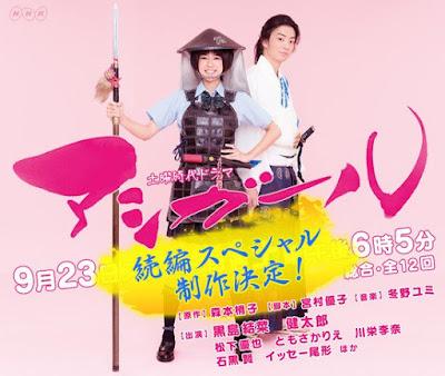 NHK mengumumkan pada hari Minggu bahwa serial televisi live Manga Ashi-Girl Mendapatkan Sekuel Live-Action TV Special