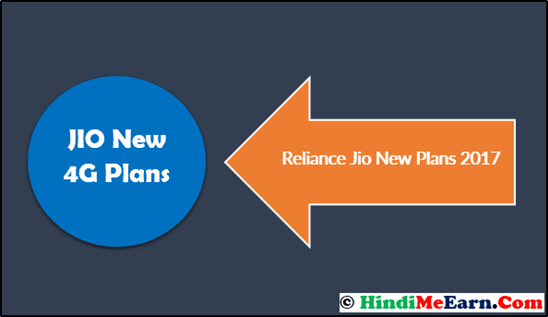 Jio New Plans 2017