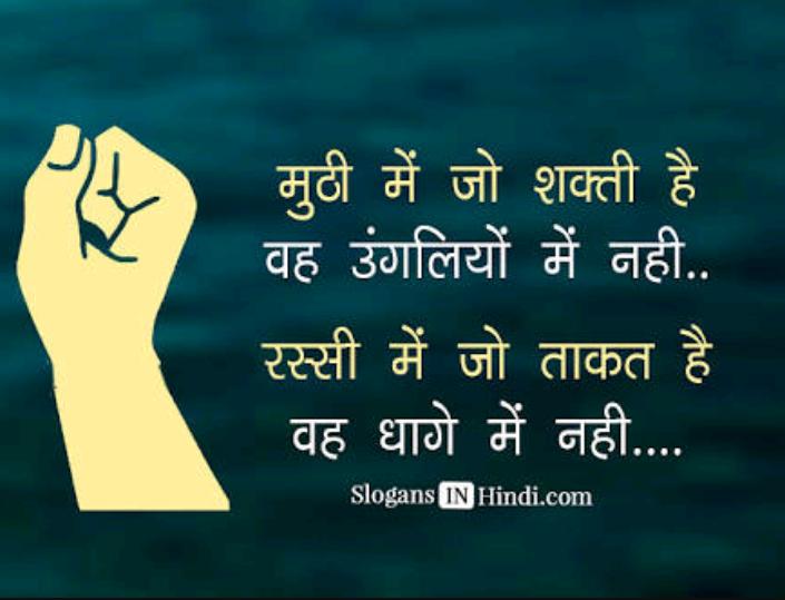 Essay on sadbhavana diwasa
