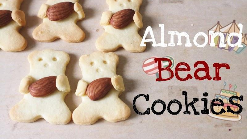 Almond Bear Cookies 杏仁小熊曲奇