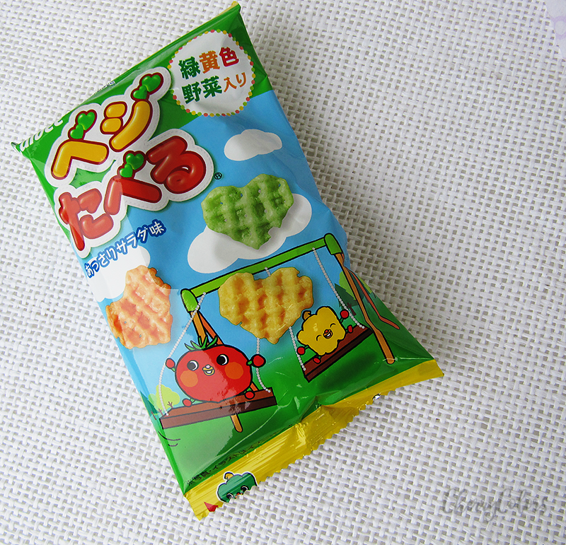 Calbee Vegetable Snacks