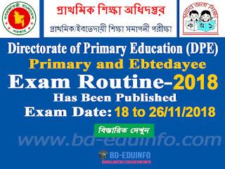 Primary and Ebtedayee Examination Routine 2018