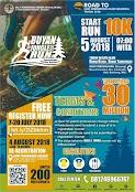 Buyan Jungle Run III • 2018
