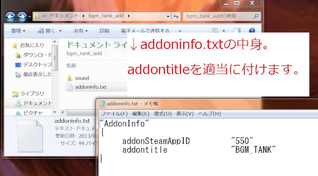Addoninfo.Txt