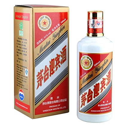 MOUTAI YINGBIN 53% Vol. , Weinbrand , China