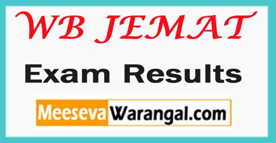 WB JEMAT 2017 Result WBUT JEMAT Merit List