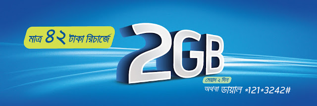 GP+2GB+42Tk+Internet+Offer