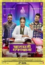 Khandaani Shafakhana Reviews
