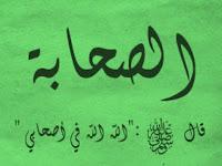 Kemesraan Zaid bin Tsabit dan Ibnu 'Abbas