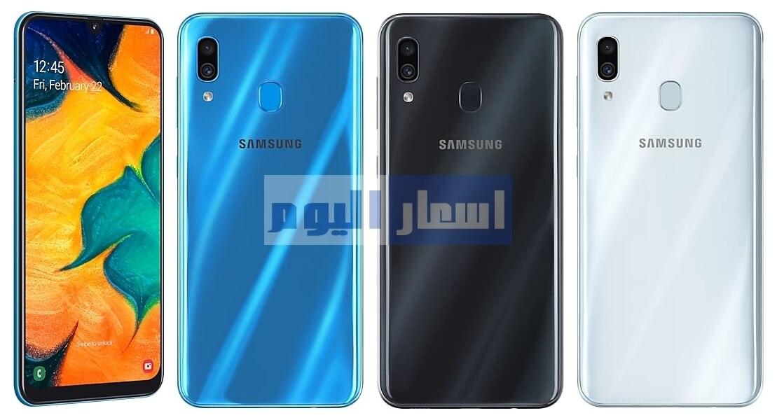 سعر Samsung Galaxy A30