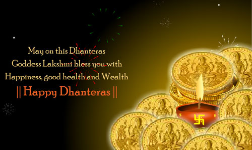Happy-dhanteras-pics-for-whatsapp-facebook-free
