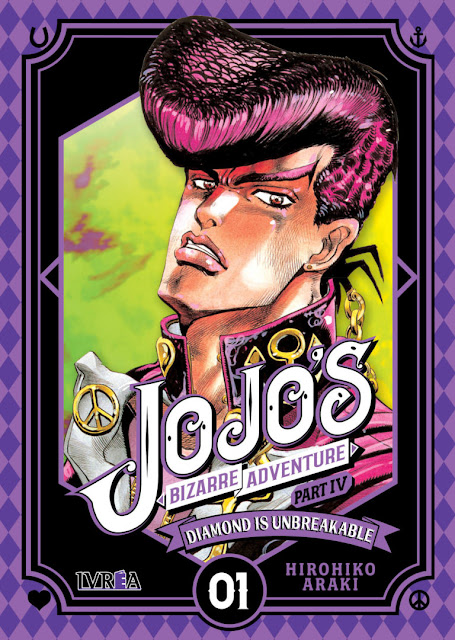 JoJo's Bizarre Adventure Part IV: Diamond Is Unbreakable