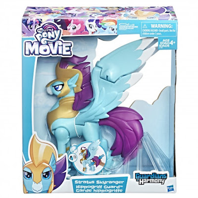 Stratus Skyranger Mlp movie stock image merchandise