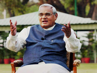 ATAL BIHARI VAJPAYEE DEATH NEWS, ATAL PENSION YOJNA