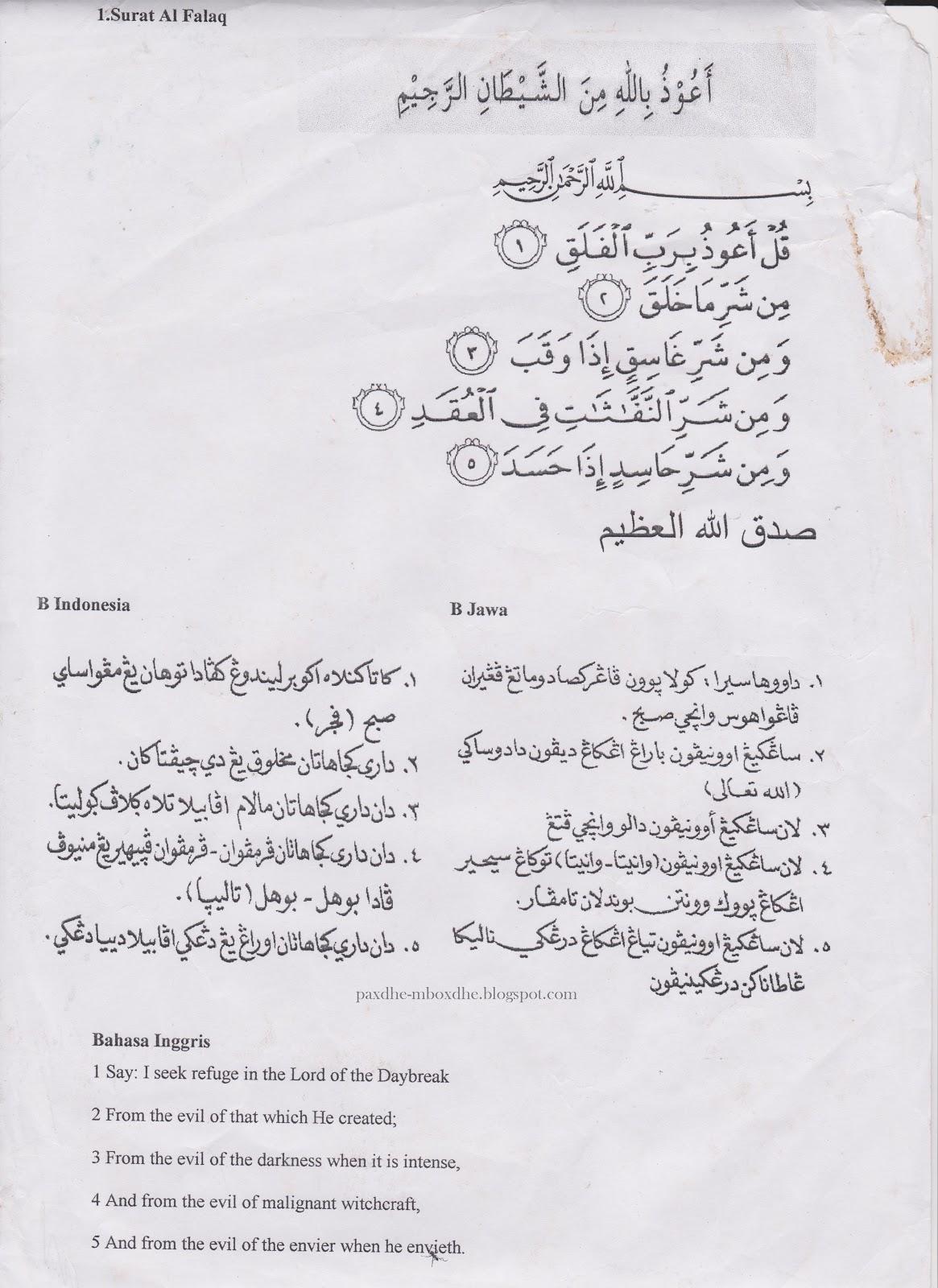 Teks Khot Qs Al Falaq Lengkap Terjemah Arab Pegon Dan