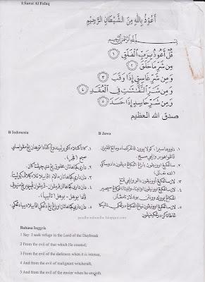 teks khot qs al falaq dan arti arab pegon