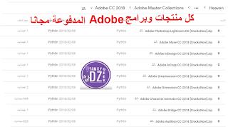 """Keyword"" ""Adobe programs"" ""جميع برامج أدوبي 2018"" ""ما هو برنامج Adobe"" ""Adobe offers"" ""شركة أدوبي في مصر"" ""Adobecc"" ""أسعار برامج أدوبي"" ""Adobe student"" ""مجموعة ادوبي CC كاملة"" ""Adobe applications"" ""Adobe Creative Cloud 2017"" ""App Adobe"" ""تحميل افتر افكت 2019 مع التفعيل"" ""شرح برنامج افتر افكت"" ""تحميل افتر افكت ويندوز 7"" ""تحميل برنامج افتر افكت من ميديا فاير"" ""تحميل افتر افكت 2020 مع التفعيل"" ""شرح برنامج افتر افكت PDF"" ""برامج ادوبي للماك ٢٠٢٠"" ""مكتبة ادوبي"" ""Adobe Acrobat cc 2020"" ""تحميل جميع برامج أدوبي 2019"" ""تحميل برنامج Adobe Fuse CC كامل"" ""Adobe Creative Cloud 2020 تحميل"" ""كورسات Adobe"" ""تحميل كورس أدوبي أنيميت"" ""كورسات فوتوشوب مجانية"" ""مواقع تعليم الفوتوشوب بالعربي"" ""دورة تعلم الفوتوشوب"" ""أفضل برامج التصميم الجرافيكي"" ""أفضل برنامج تصميم الصور للكمبيوتر مجانا"" ""أفضل برامج التصميم الفيديو"" ""برنامج تصميم الصور للايفون"" ""برنامج تصميم الصور والكتابه عليها للكمبيوتر"" ""افضل برنامج لتصميم الصور باحتراف للاندرويد"""