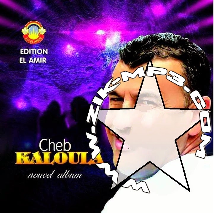 Cheb Kaloula-Rakeb Lazrag 2014