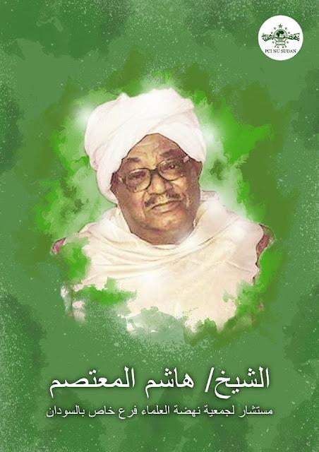Syeikh Hasyim Al Mu'tashim At Tijani As Sudani, Mustasyar PCINU Sudan