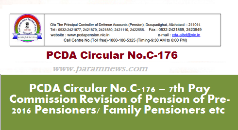 pcda-circular-noc-176-7th-pay-pension-paramnews