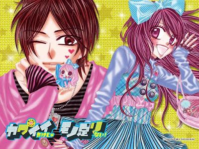 Kawaii Dake ja Mono Tarinai! de Mea Sakisaka