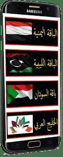 super-arab-tv