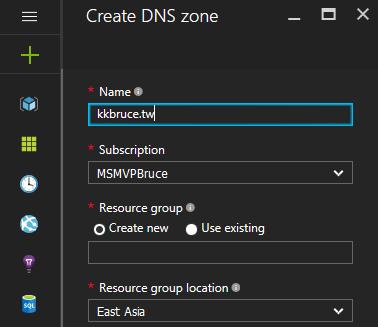Azure portal - Create DNS zone