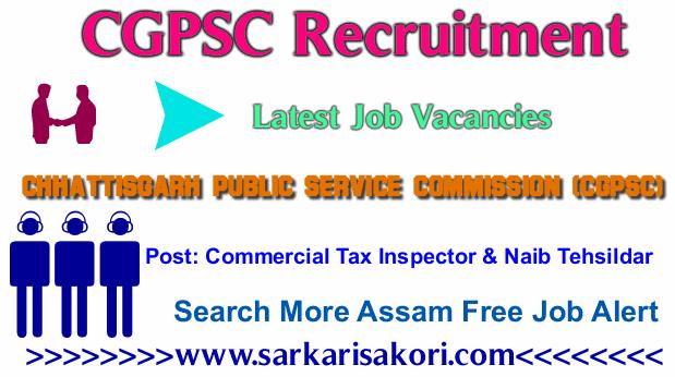 CGPSC Recruitment 2018 Commercial Tax Inspector & Naib Tehsildar