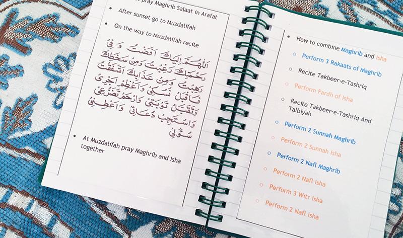 My Hajj Experience Series | #11 When In Muzdalifah | LH Girl