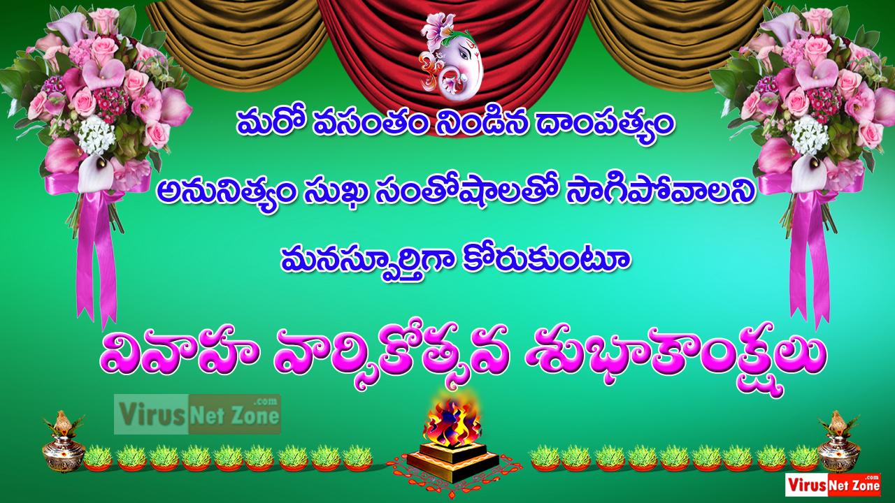 Ishes Nice Telugu Marriage Day Siphosjamaica
