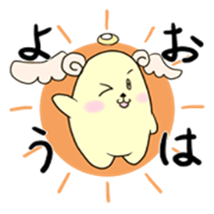 Tenshiinu