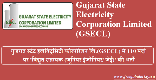 GSECL Answer Key Download