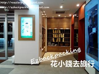 Superhotel Lohas博多站築紫口天然溫泉大堂