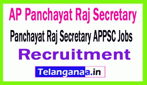AP Panchayat Raj Secretary Recruitment
