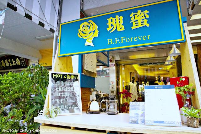 IMG 2418 - 台中西區│瑰蜜。黑沃咖啡最新品牌聯名款。除了特調、歐蕾、手沖咖啡,也有果昔可以選擇唷