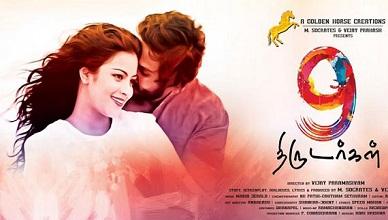 9 Thirudargal Movie Online