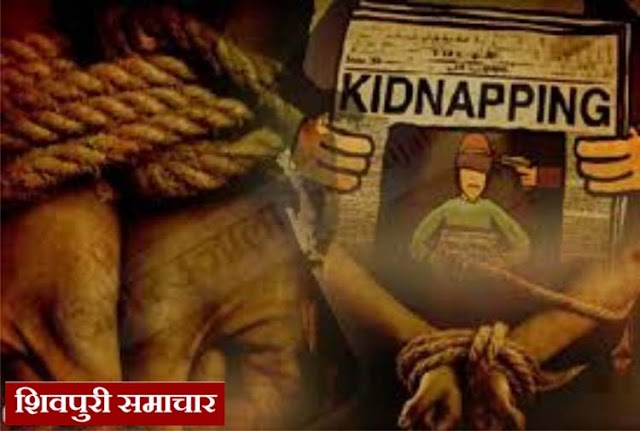 घर से खेलने निकले थे बालक, घर नही लौटे, अपहरण की अशंका | karera News