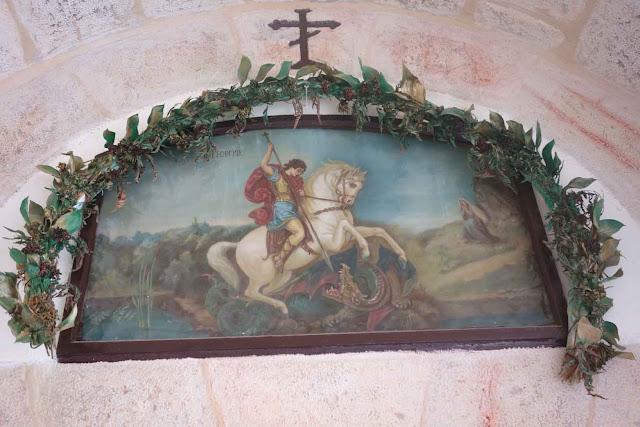 Saint-Georges terrassant le dragon  - Vieille ville de Jérusalem