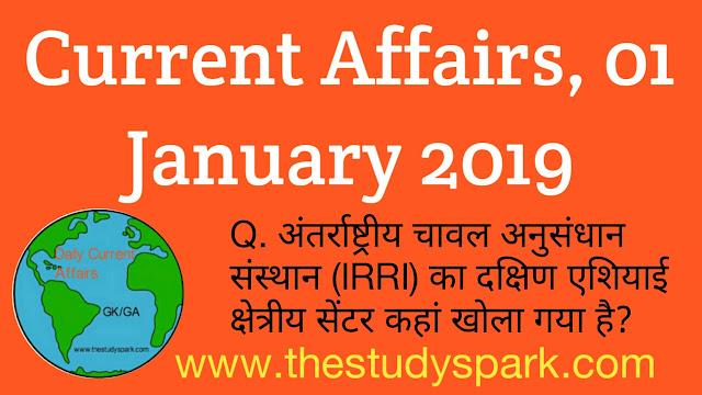Current Affairs, 01 January 2019