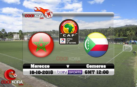 مشاهدة مباراة جزر القمر والمغرب اليوم 16-10-2018 تصفيات كأس أمم أفريقيا